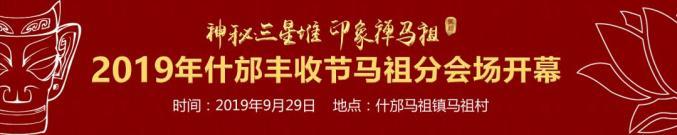 看航展、拍飞机、赢大奖 │ 2019四川国际航空航天展览会摄影大赛