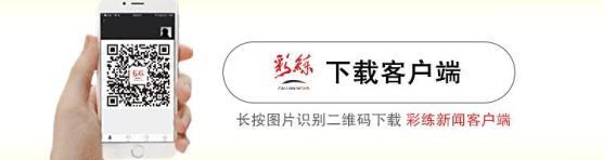 吉林省今日启动取消高速公路省界收费站机电设