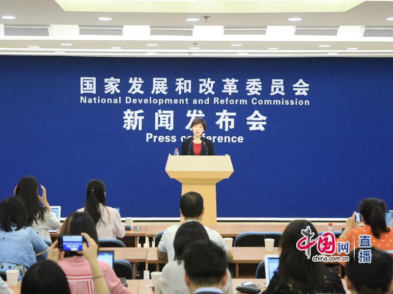 国家发展改革委就宏观经济运行情况举行新闻发布会。 中国网 图