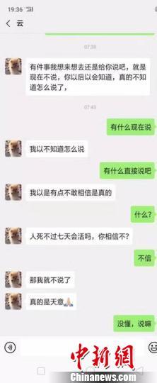 """泸州一男子骗走大妈四十余万,为继续行骗上演""""起死回生"""""""