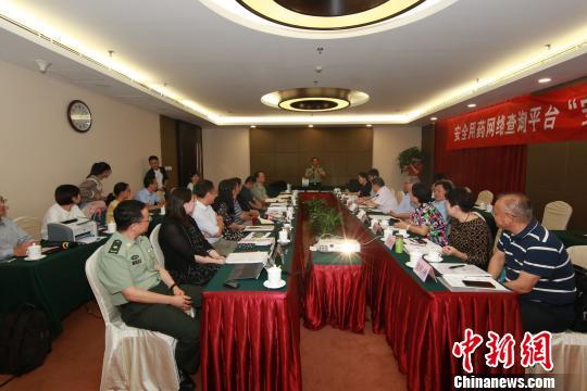 中国首个安全用药免费网络查询共享共创平台上线