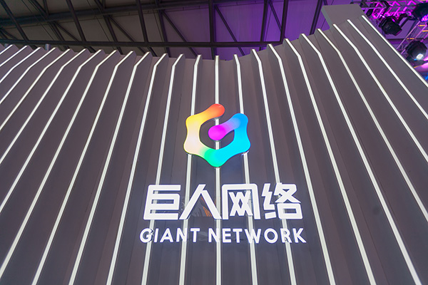 巨人网络联手关联方25亿增资的这家公司,持有蚂蚁金服股权