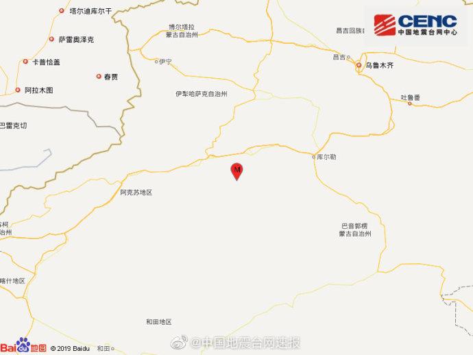 新疆阿克苏地区库车县发生4.5级地震,震源深度10千米