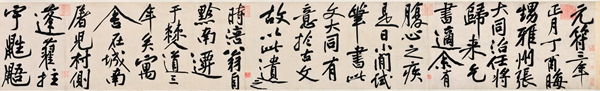 北宋文人书法家排拒唐代宫廷书风,以不美、质朴创建风格