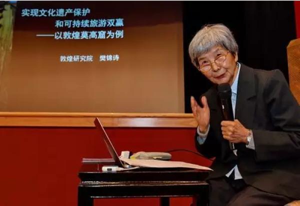 樊锦诗在做科普讲座