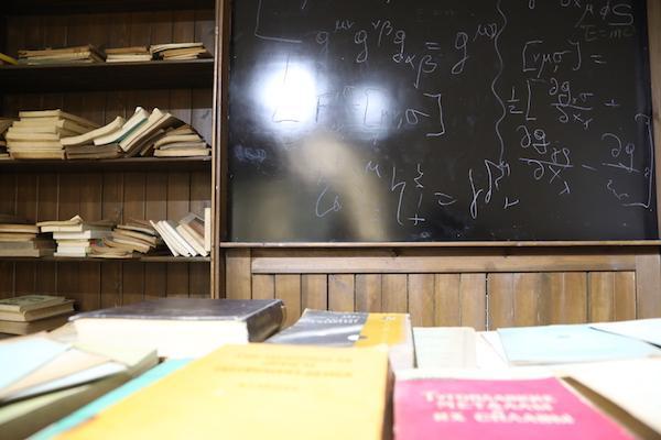 论坛|犹太民族的教育、企业家精神和创新
