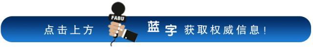 张家口最新 梁婖婷博客三分28打算coreplayers60v5任免新闻!