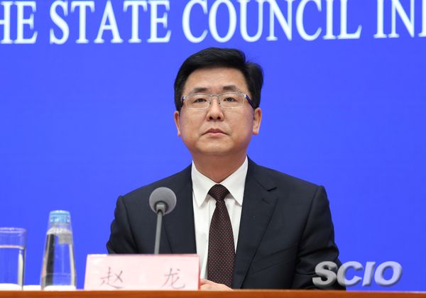 自然资源部副部长赵龙在发布会上。 国新网 图