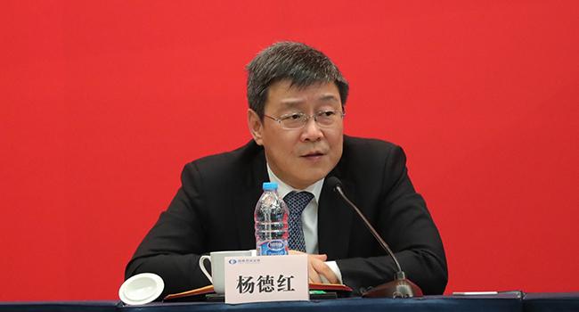 国泰君安换帅:53岁杨德红卸任董事长,太保总经理贺青接棒