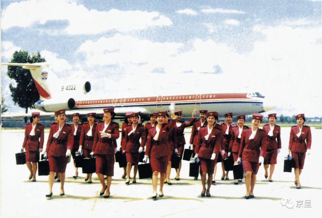 △90年代的中联航空乘和飞机(来源:北京日报)