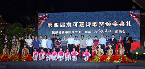第四届袁可嘉诗歌奖揭晓:余怒、杨铁军、霍俊明获奖