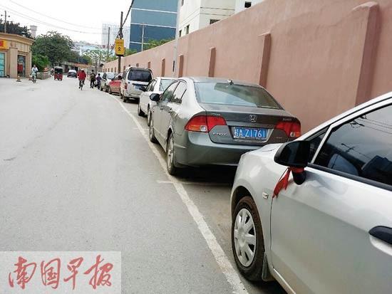 近日,南宁市人大常委会办公室就《南宁市停车管理条例》草案向社会征求意见,关于停车位设置的新增内容备受关注。 南国早报 图