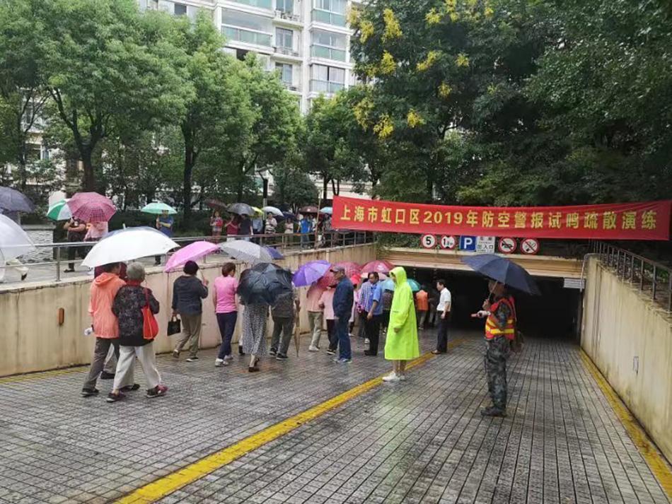 虹口区防空演练现场。 本文图片上海市民防办提供
