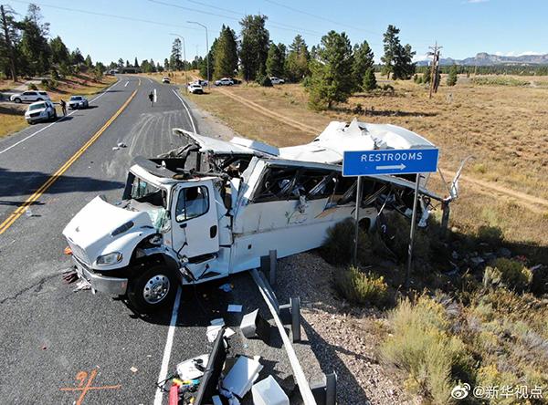 犹他州车祸致多名中国公民伤亡,当地政府征集中文志愿者帮助