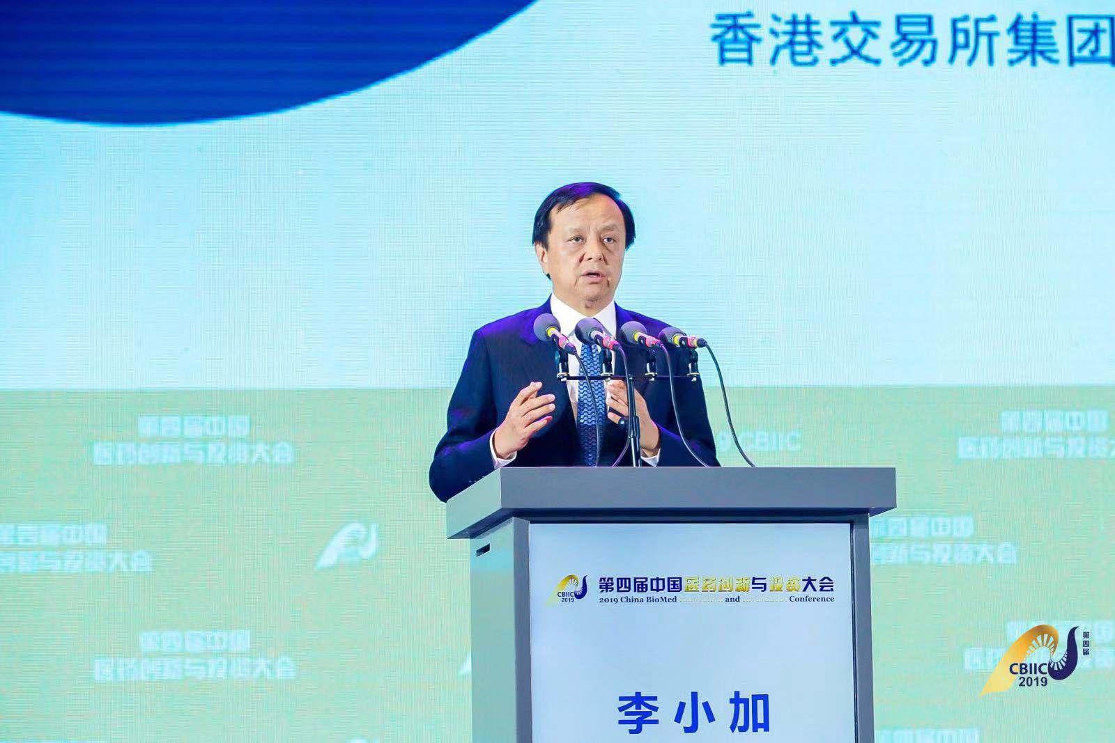 李小加:港交所推动资本前移服务生物科技,科创板提供新选择