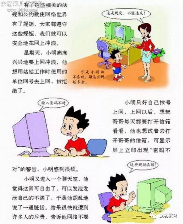 北京pk赛车10群聊