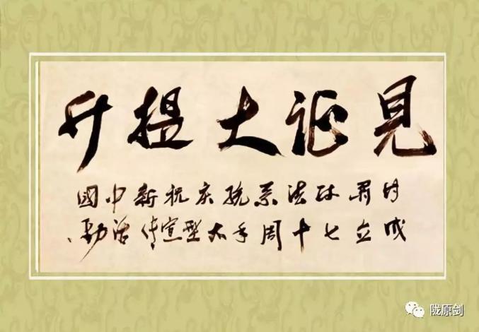 【��C大提升】��掖市委常委、政法委����w�W忠