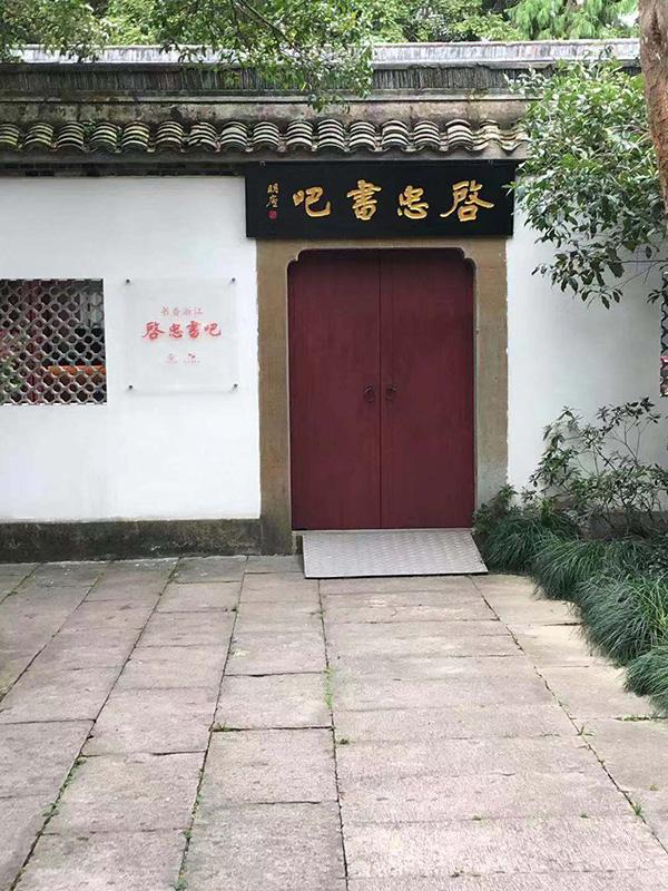 """杭州岳王庙开全国首个5A景区公共书吧,让""""诗和远方""""兼容"""