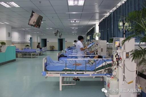医院视频_广元市第三人民医院 \