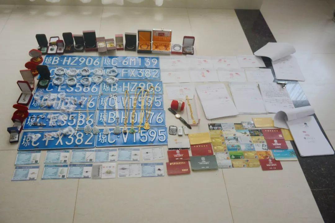 警方缴获的赃物