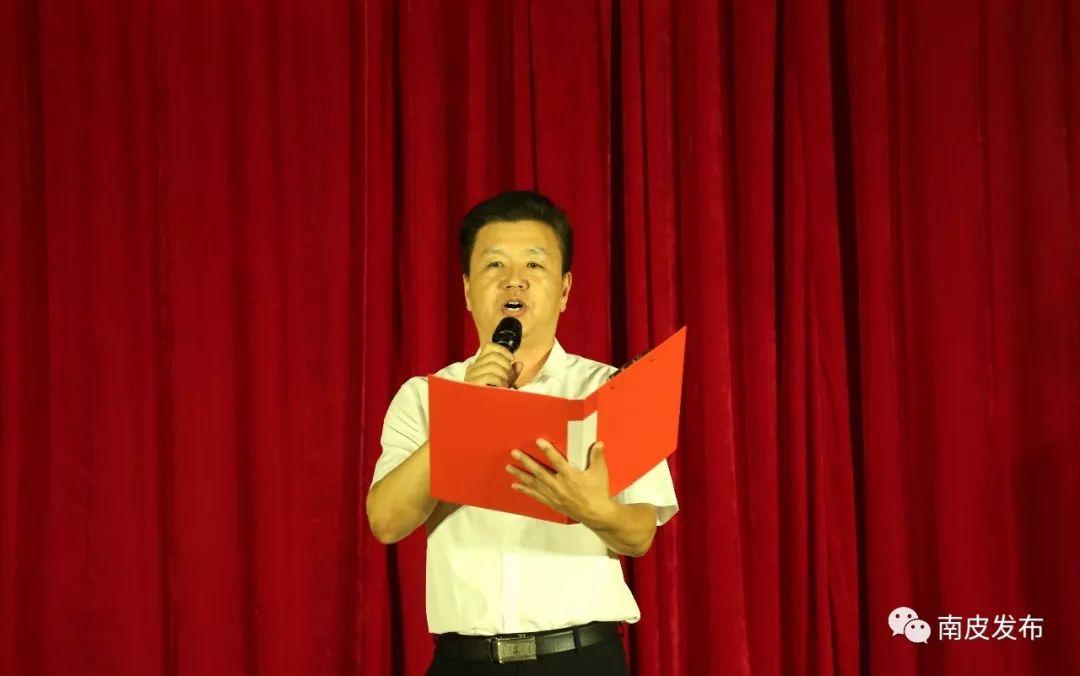 【我和我的祖国】听!南皮人用诗歌礼赞中华(
