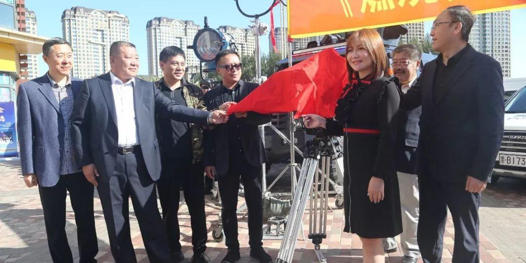 电影《燃烧曼陀罗》 开机仪式在齐齐哈尔市举行