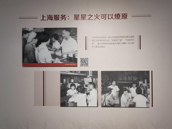 可爱的中国,奋进的上海|他们用自己的经历讲述上海故事
