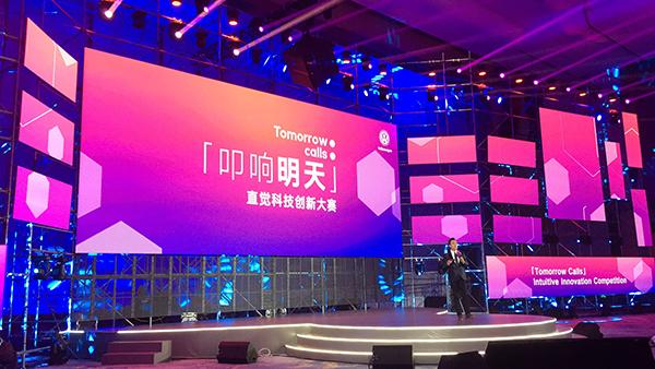 大众电动汽车开发平台MEB明年进中国,要推不少于十款新车