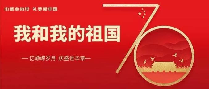 """2019年我省20户全国""""最美家庭""""(第一期)"""