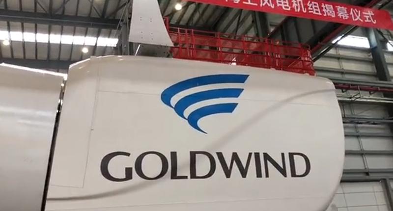 国内最大海上风电机组下线,我国迈入海上风电开发先进行列