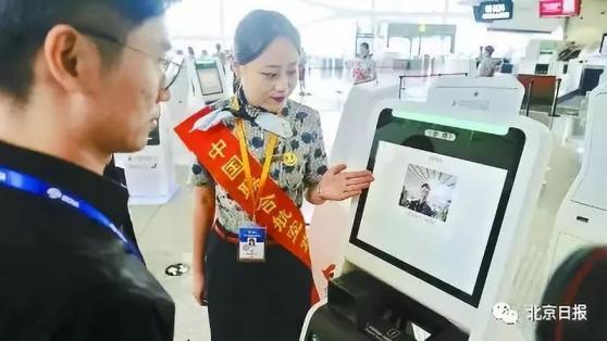 举世瞩目!北京大兴国际机场正式投运