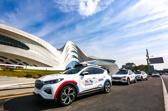 首批45辆自动驾驶出租车长沙上路:普通市民已可体验