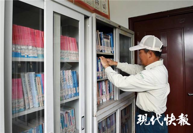 △渔家书屋