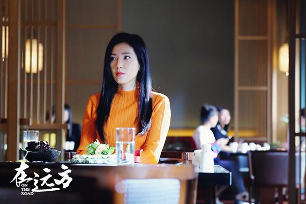 曾黎饰演路晓鸥的闺蜜霍梅,是一个复杂的角色
