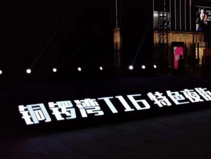 娱乐资讯_南昌又多一个网红打卡地……_政务_澎湃新闻