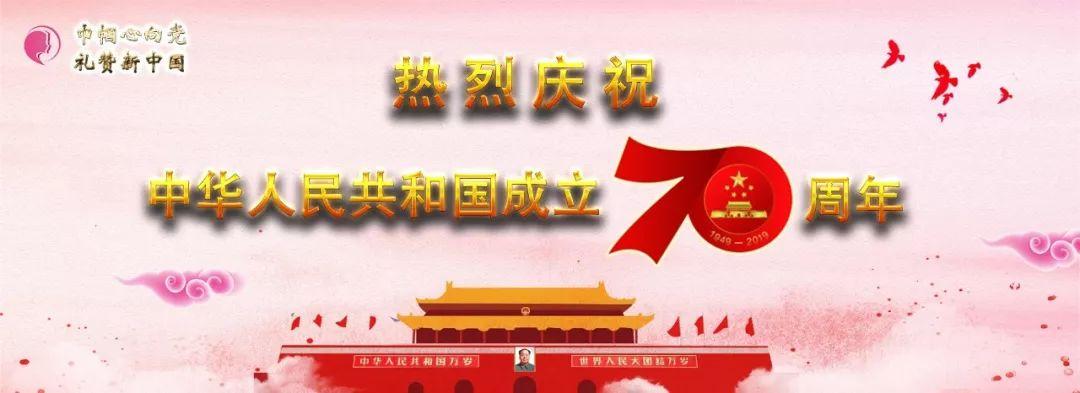 刚刚,中国女排九连胜!太牛了!