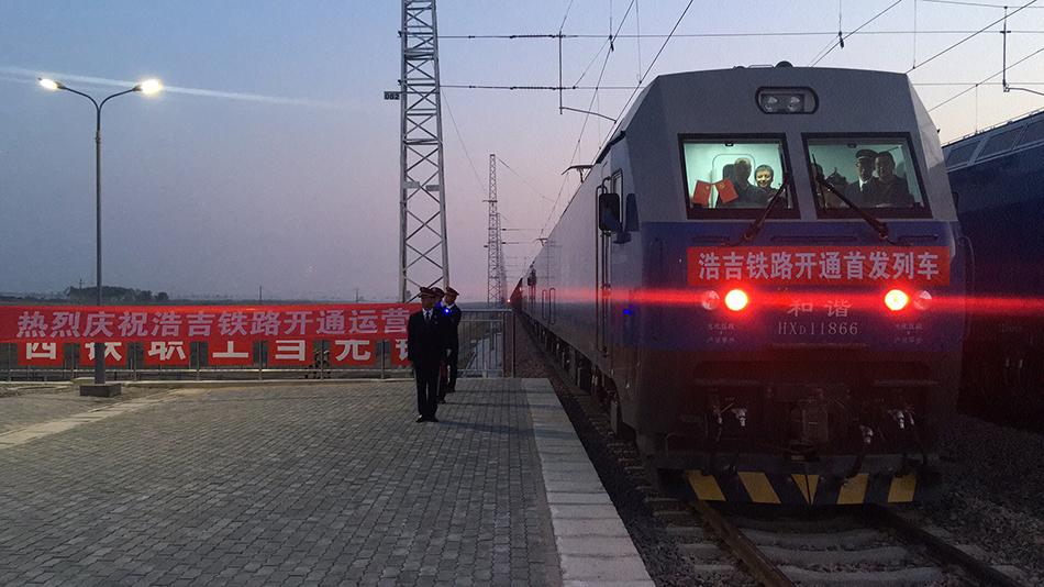 9月28日,浩吉铁路开通运营。