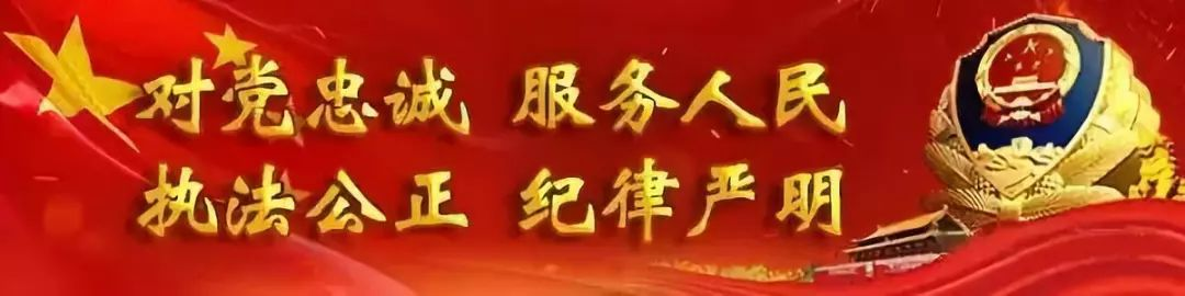 [...忠诚保大庆】华坪