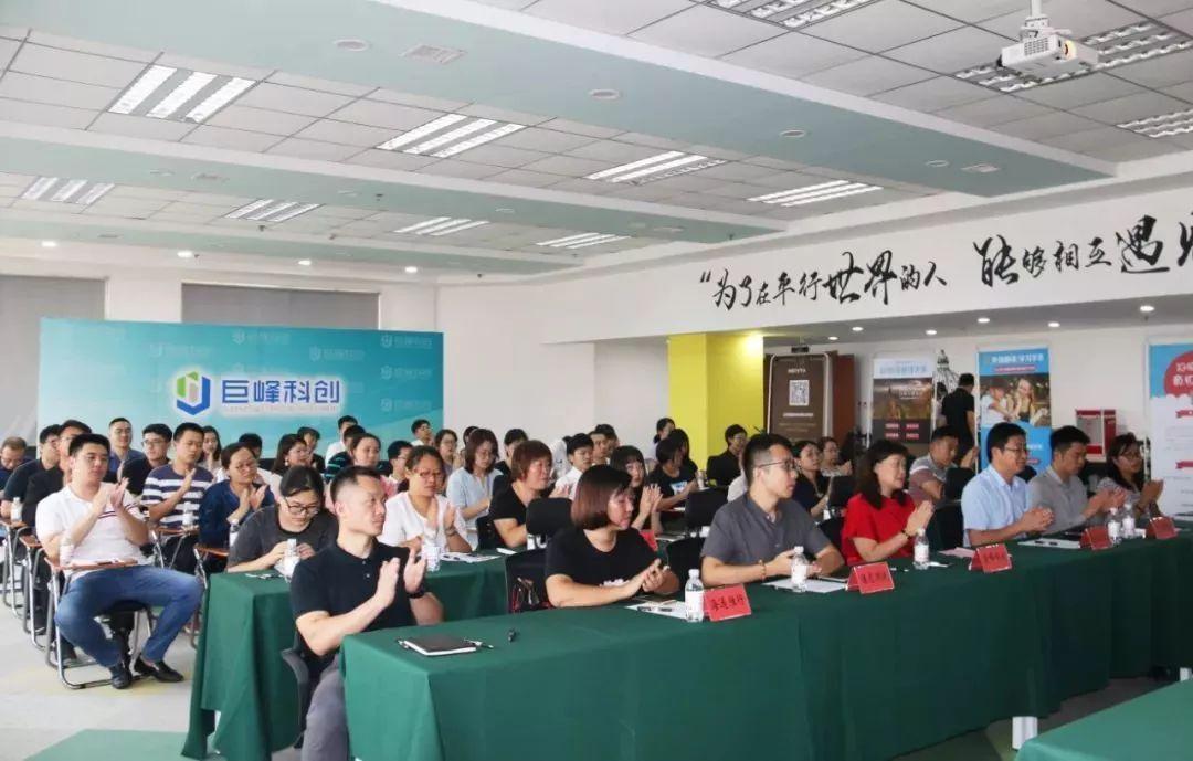 【工作动态】青岛巨峰科创园区召开第一次工会
