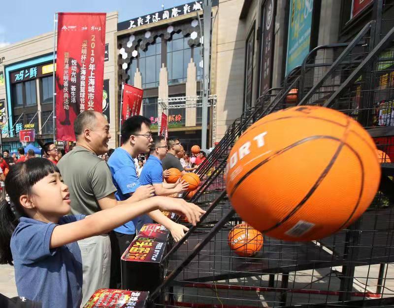 篮球世界杯结束了,但上海百姓的篮球派对才刚开始