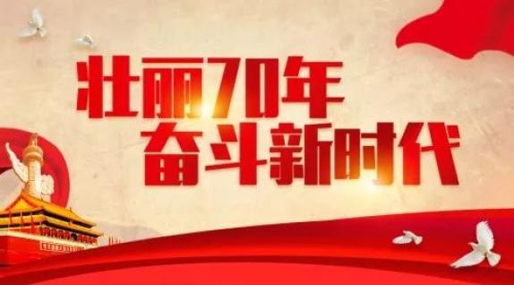 2019旅游商品展_昭通