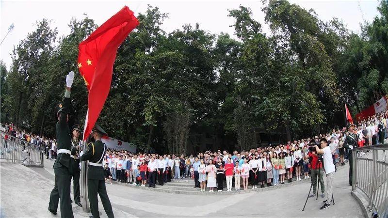 重庆大学祝福伟大的祖国生日快乐