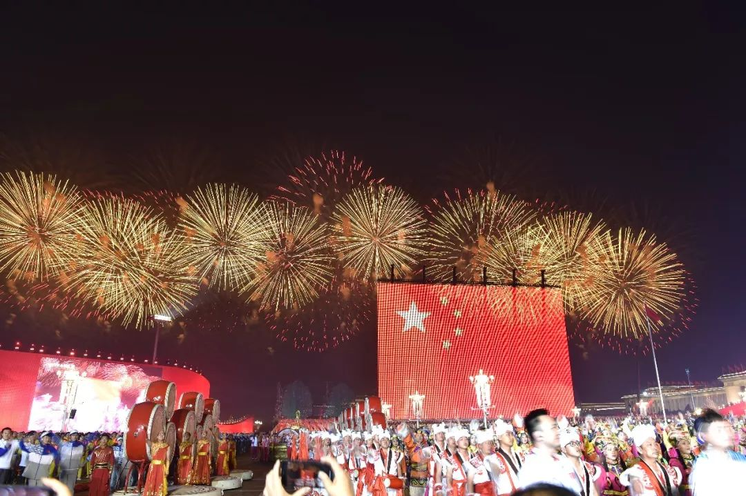 这是联欢活动现场。新华社记者 毛思倩 摄