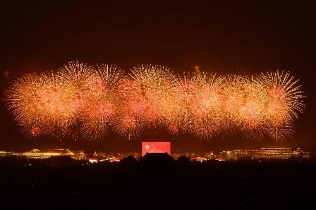 10月1日晚,庆祝中华人民共和国成立70周年联欢活动在北京天安门广场举行。新华社记者 张宏祥 摄