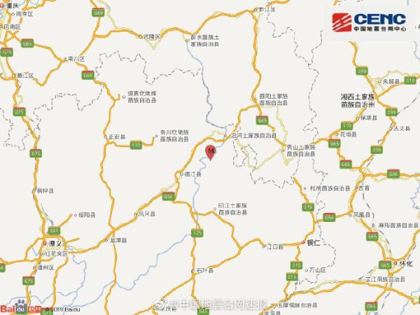 贵州铜仁市沿河县发生4.9级地震,震源深度10千米