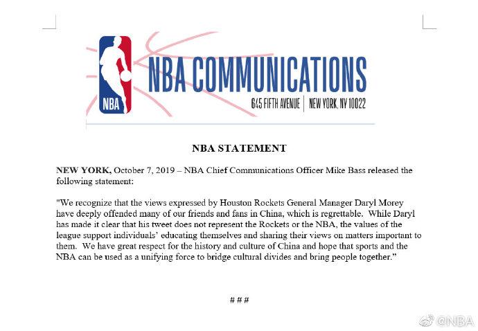 NBA官方发声:对莫雷言论极其失望,严重伤害中国球迷感情
