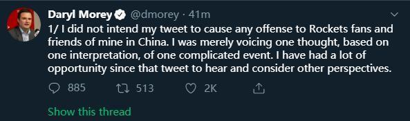 莫雷发推回应此前涉港言论,中国网民:避重就轻,无歉意