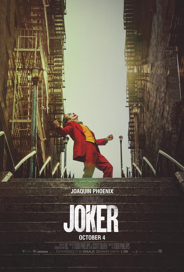 是什么让《小丑》成为今年最有争议的电影?