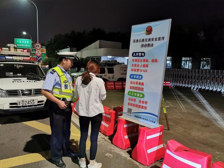浙江高速交警集中整治司乘违法:后排乘客不系安全带将被罚款