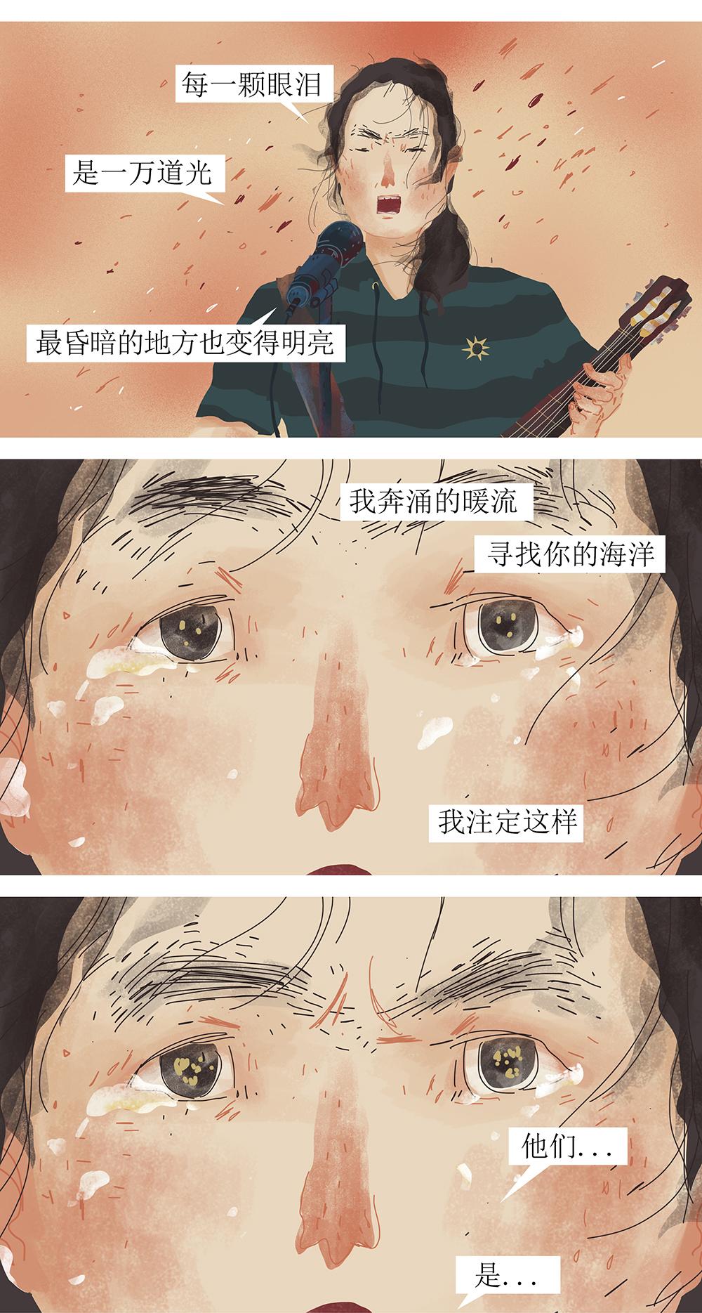 重庆时时彩任选3技巧
